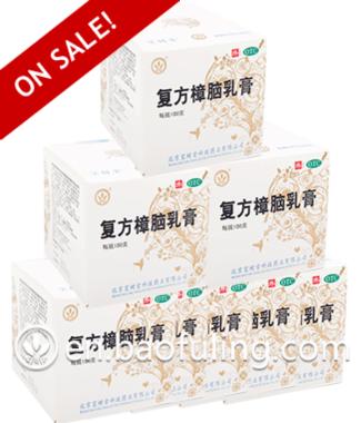 Bao Fu Ling Cream Bulk Set