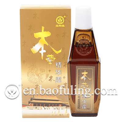 Baoshutang Herbal Essence Rub