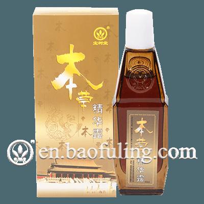 Baoshutang Herbal Essence Rub